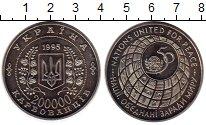 Монета Украина 200000 карбованцев Медно-никель 1995 UNC-
