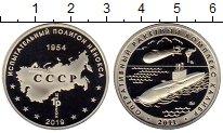 Изображение Монеты Россия Жетон 2019 Медно-никель Proof