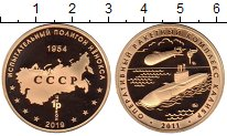 Изображение Монеты Россия Жетон 2019 Латунь Proof