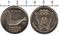 Изображение Монеты Антарктика - Французские территории 50 франков 2013 Медно-никель UNC