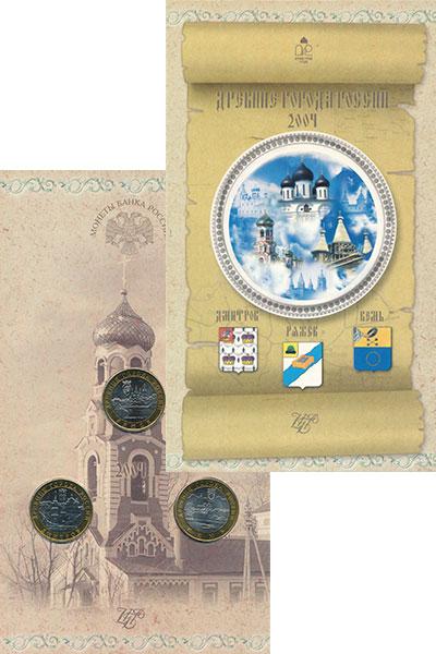 Изображение Подарочные монеты Россия Древние города России 2004 2004 Биметалл UNC Набор из 3 монет по
