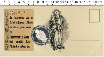 Изображение Подарочные монеты Венгрия Святая Мария 0 Посеребрение Proof Святая Мария.Тираж 3