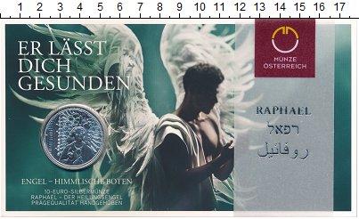 Изображение Подарочные монеты Австрия 10 евро 2018 Серебро UNC Ангел исцеления - Ра