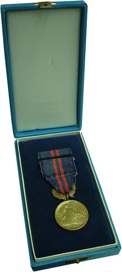 Изображение Подарочные монеты Чехословакия Медаль 0 Бронза XF За отличную рабоу. О