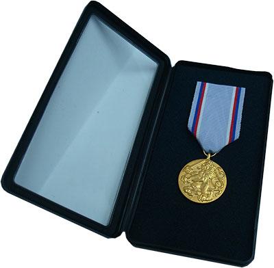 Изображение Подарочные монеты Чехия Медаль 1996 Позолота UNC