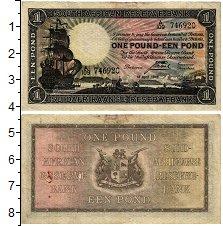 Изображение Банкноты Великобритания Южная Африка 1 фунт 1941  VF+