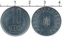Изображение Дешевые монеты Румыния 10 бани 2018 нержавеющая сталь