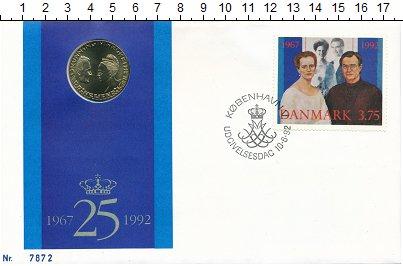 Изображение Подарочные монеты Дания 20 крон 1992 Латунь UNC Серебряный юбилей св
