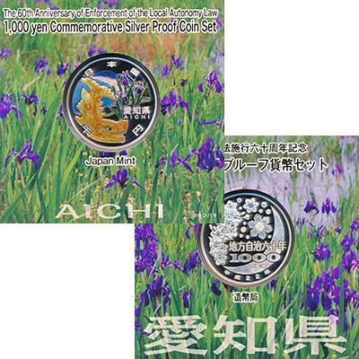 Изображение Подарочные монеты Япония 1.000 йен 2010 Серебро Proof `Монета из серии ``П