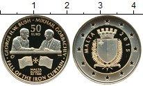 Изображение Монеты Мальта 50 евро 2015 Золото Proof