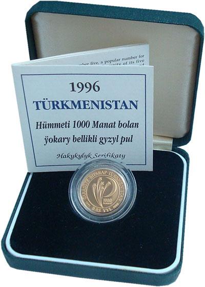 Изображение Подарочные монеты Туркменистан 1.000 манат 1996 Золото Proof 5 летие независимост