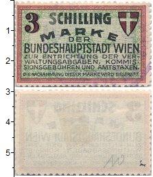 Изображение Банкноты Австрия 3 шиллинга 0  XF