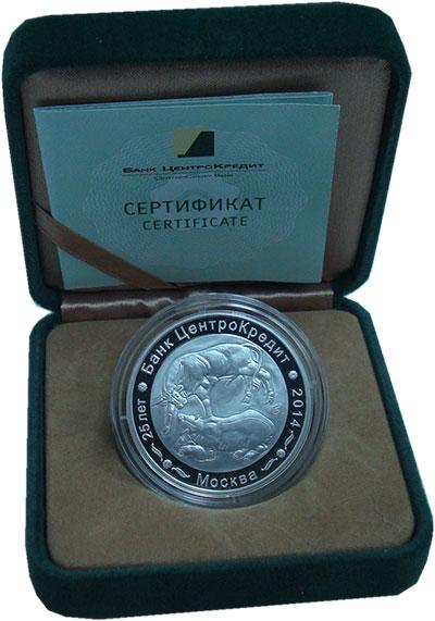 Изображение Подарочные монеты Гана 5 седи 2014 Серебро Proof 25 лет Банку Центрок