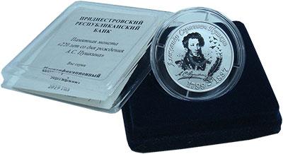 Изображение Подарочные монеты Приднестровье 10 рублей 2019 Серебро  Памятная монета 200