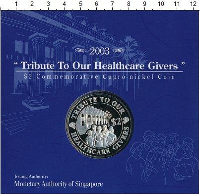 Изображение Подарочные монеты Сингапур 2 доллара 2003 Медно-никель Proof Медицинские работник