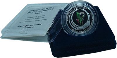 Набор монет Приднестровье 10 рублей Серебро 2017 Proof