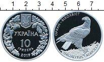 Изображение Монеты Украина 10 гривен 2019 Серебро Proof