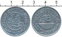 Изображение Монеты Йемен 1/40 риала 1956 Алюминий XF-