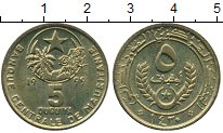 Изображение Монеты Мавритания 5 огуя 1999 Латунь UNC-