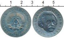 Монета ГДР 5 марок Медно-никель 1979 UNC-