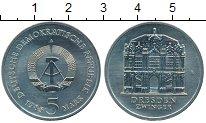 Монета ГДР 5 марок Медно-никель 1985 UNC-