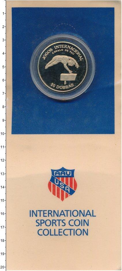 Изображение Подарочные монеты Сан-Томе и Принсипи 20 добрас 1984 Медно-никель Proof Интернациональные иг