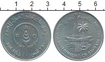 Монета Бахрейн 250 филс Медно-никель 1969 XF фото
