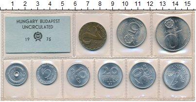 Изображение Наборы монет Венгрия Набор монет 1975 года 1975  UNC- В наборе 9 монет ном