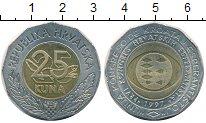 Монета Хорватия 25 кун Биметалл 1997 UNC- фото