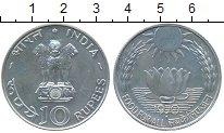Монета Индия 10 рупий Серебро 1970 Proof- фото