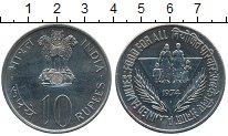 Монета Индия 10 рупий Медно-никель 1974 UNC- фото