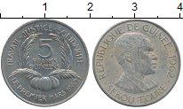 Монета Гвинея 5 франков Медно-никель 1962 XF фото
