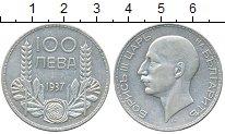 Монета Болгария 100 лев Серебро 1937 XF- фото