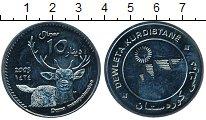Изображение Монеты Курдистан 10 динар 2003 Медно-никель UNC-