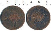 Изображение Монеты Россия 1727 – 1730 Петр II 5 копеек 1727 Медь VF