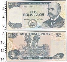 Изображение Боны Боливия 2 боливано 1986