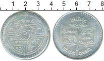 Монета Непал 50 пайс Серебро 1979 XF
