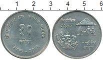 Монета Непал 10 рупий Серебро 1974 XF фото