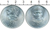 Монета Чехословакия 50 крон Серебро 1977 UNC- фото