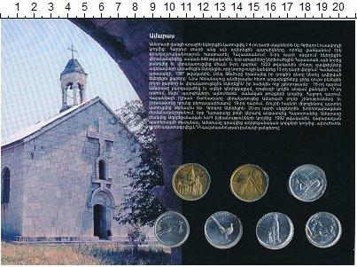 Изображение Подарочные монеты Нагорный Карабах Набор 2004 года 2004  UNC