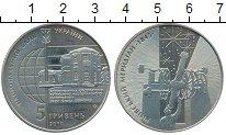 Монета Украина 5 гривен Медно-никель 2010 UNC- фото