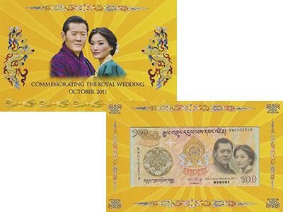 Банкнота Бутан 100 нгултрум 2011 UNC фото
