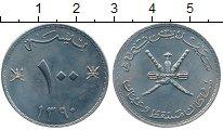Монета Маскат и Оман 100 байз Медно-никель 1970 UNC-