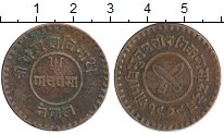 Монета Непал 5 пайс Бронза 1929 XF