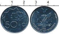 Изображение Монеты Намибия 50 центов 1998 Медно-никель XF