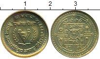 Монета Непал 50 пайс Медно-никель 1981 XF
