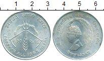 Монета Непал 10 рупий Серебро 1968 UNC-