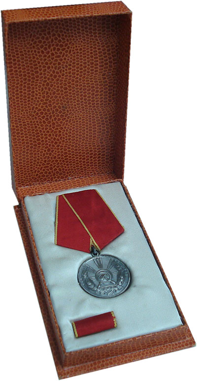 Изображение Подарочные монеты Румыния Медаль 0 Медно-никель XF Медаль за трудовые з