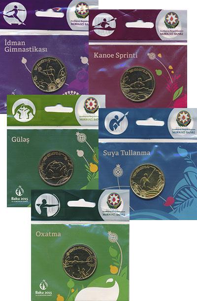 Изображение Подарочные монеты Азербайджан Европейские игры 2015 года 2015 Латунь UNC Набор из пяти монет