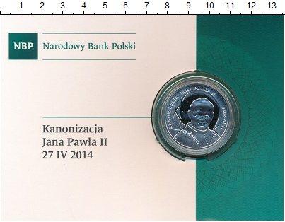 Изображение Подарочные монеты Польша 10 злотых 2014 Серебро Proof Канонизация Иоанна П